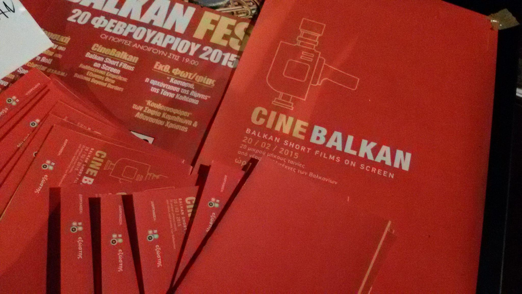 balkanfest